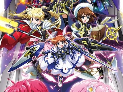Key Visual for Anime Movie Magical Girl Lyrical Nanoha: Reflection
