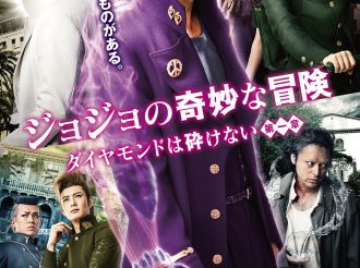 Stands Finally Revealed in Jojo's Bizzare Adventure: Diamond is Unbreakable Live Action Trailer