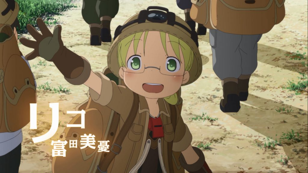 Made in Abyss Anime Second PV Screenshot