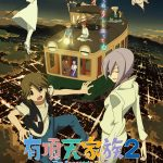 The Eccentric Family 2 Anime Visual