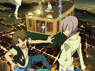The Eccentric Family 2: Details About the Dai Uchoten-sai '17