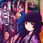 Hell Girl: Yoi no Togi Summer 2017 Anime