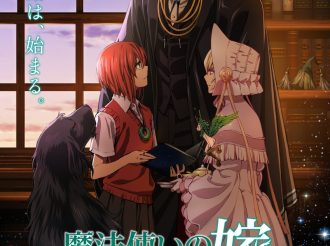 The Ancient Magus' Bride: More Details on TV Anime and 3rd OVA