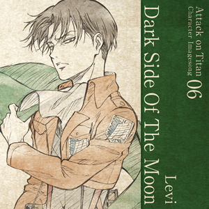Attack on Titan Character Image Songs Volume 6 | Levi