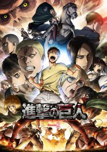 Attack on Titan Season 2 Anime Visual
