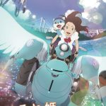 Ancien and the Magic Tablet Blu-ray Anime Jacket Illustration
