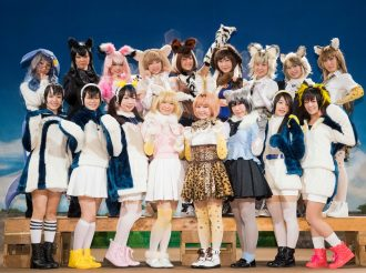 Stage Play Kemono Friends Coverage Report