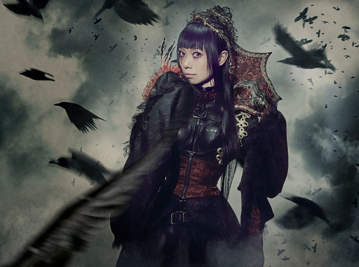 Empress Yui from Yousei Teikoku