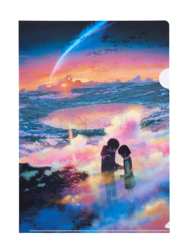 Your Name (Kimi no Na Wa) Anime Item: Clear File (C)2016「君の名は。」製作委員会