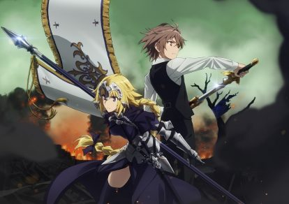 Anime Visual for Fate/Apocrypha | ©東出祐一郎・TYPE-MOON / FAPC