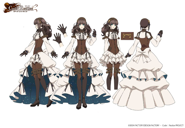Cardia from Fall 2017 anime Code: Realize ~Guardian of Rebirth~