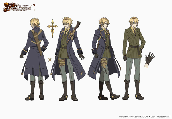 Abraham Van Hellsing from Fall 2017 anime Code: Realize ~Guardian of Rebirth~