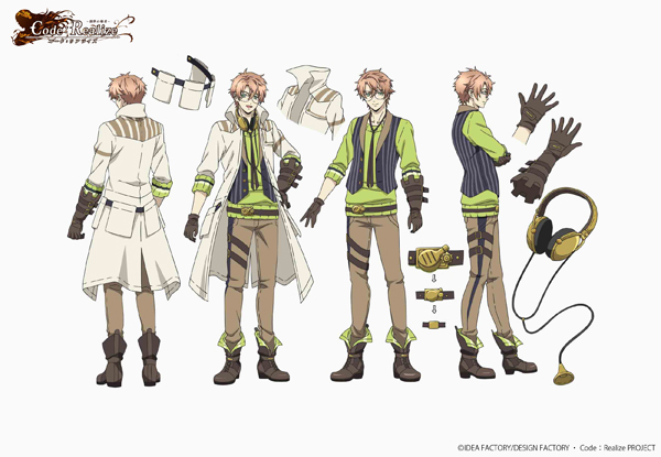 Victor Frankestein from Fall 2017 anime Code: Realize ~Guardian of Rebirth~