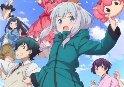 Key Visual of Eromanga Sensei
