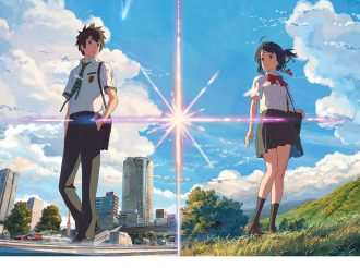 Your Name Store to Open in Hong Kong With Plenty of Exclusive Goods
