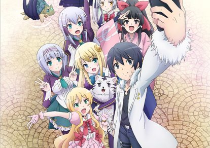 Anew key visual for anime In Another World with My Smartphone