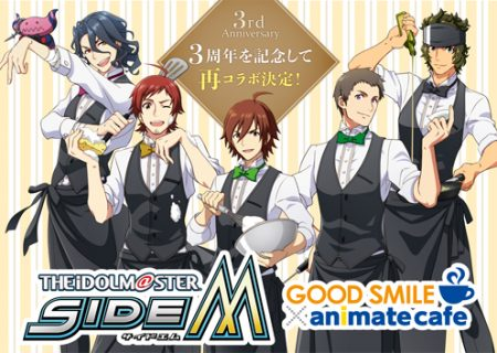 TV Anime Idolmaster SideM collaboration cafe with Animate