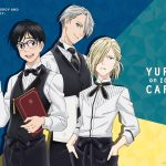 from the Yuri on Ice collaboration anime cafe