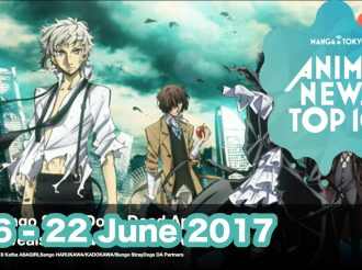 This Week's Top 10 Most Popular Anime News (16-22 June 2017)