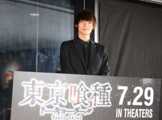 Tokyo Ghoul Live Action Movie Kickoff Event Report