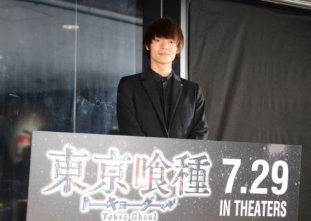 Kubota Masataka (Ken Kaneki) at the Movie Tokyo Ghoul's Kick-Off Event