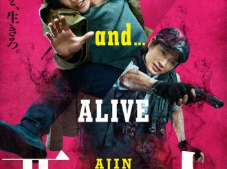 Takeru Sato vs Go Ayano on the New Ajin Live Action Poster