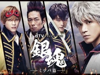 New Trailer Introduces Gintama Mitsuba Arc Drama