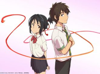 Your Name (Kimi no Na wa) Manga Adaptation to Come Out in July