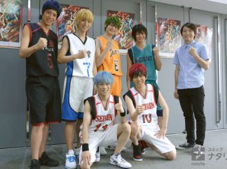 Kuroko no Basket Over-Drive Stage Play