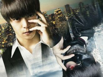 Tokyo Ghoul Live Action Reveals Main Visual