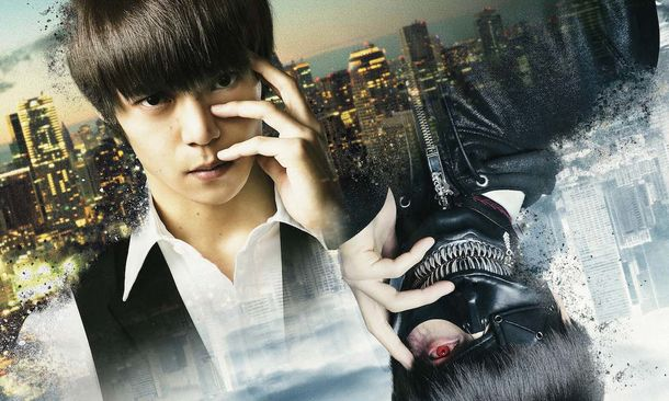 Main Visual of 'Tokyo Ghoul' Live Action Movie