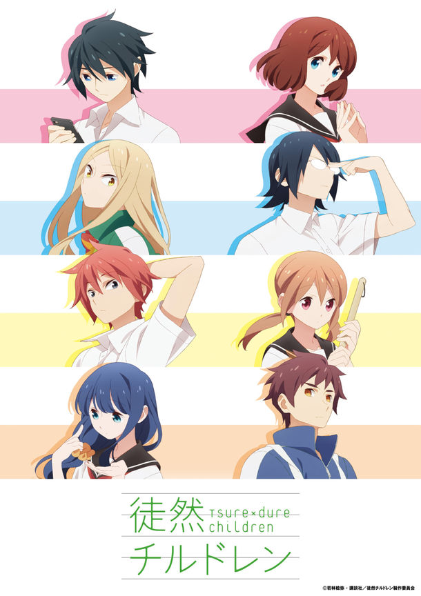 Visual for the Anime Tsure x Dure Children (Tsurezure Children)