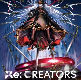 Re: CREATORS anime visual featuring Altair