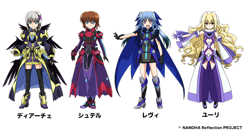 Character Visuals from Anime Movie Magical Girl Lyrical Nanoha: Reflection | Dearche, Stern, Levi, Yuri Eberwein