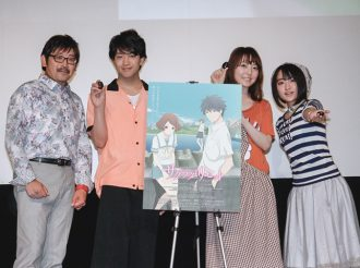 Sagrada Reset Preliminary Screening Official Report