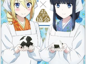 The Irregular at Magic High School The Movie -The Girl Who Summons the Stars- Onigiri Collaboration