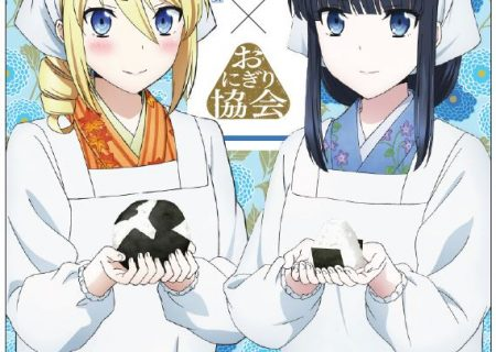 Saikyou no Onigiri Collaboration