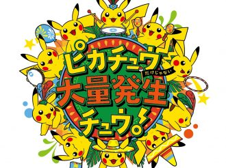 Details on the Massive Pikachu Event in Yokohama