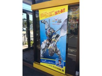 When a Curry Restaurant and Gundam Collaborate…! Special Photo Report