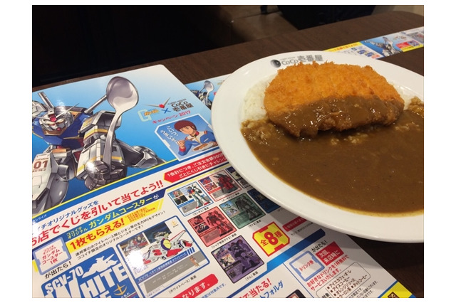 Curry from the menu of the Curry House CoCo Ichibanya x Mobile Suit Gundam Collaboration