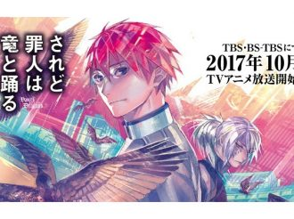 Saredo Tsumibito wa Ryuu to Odoru To Air Fall 2017, Main Cast and Staff Revealed