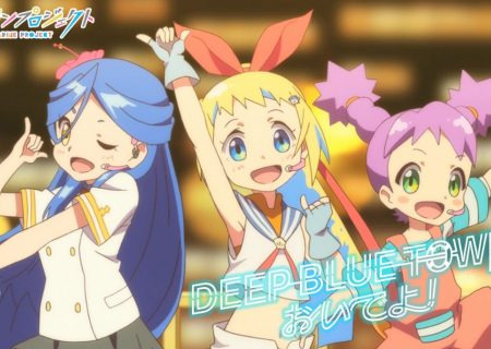 Still from the anime music video Deep Blue Song | Deep Blue Town e Oide yo