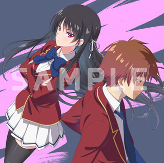 Anime Cover of CD 'Cast Room' by ZAQ