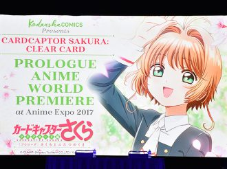 Cardcaptor Sakura Clear Card Arc Prologue: Sakura and the Two Bears Advance Screening at Anime Expo 2017