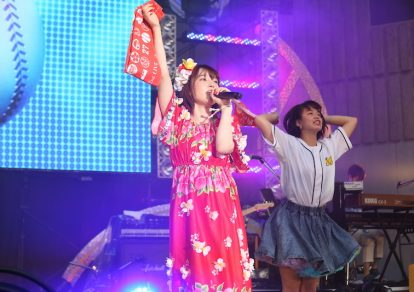 Photo from Voice Actress Maaya Uchida's First Open-Air Concert Report