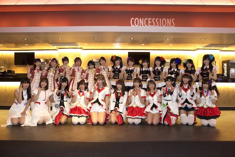 Photo from Japan Kawaii Live of Anisong World Matsuri (Anime Expo 2017)