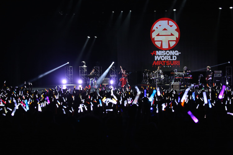Konomi Suzuki performs at Japan Super Live of Anisong World Matsuri (Anime Expo 2017)