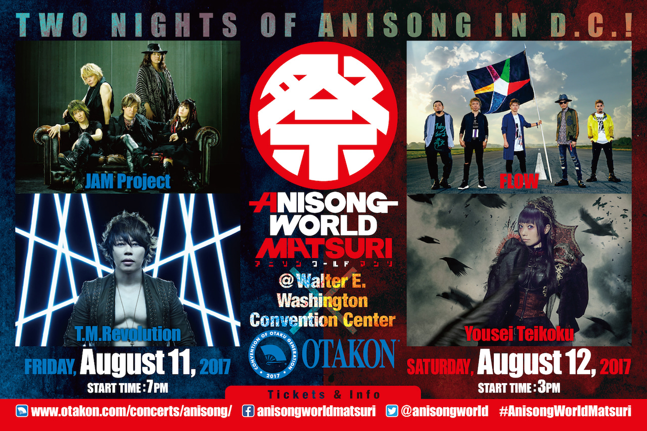 Anisong World Matsuri at Otako D.C.