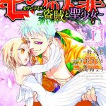 Manga The Seven Deadly Sins: Seven Days