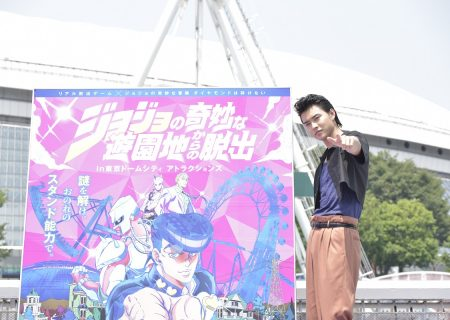 Kento Yamazaki at 'Jojo's Escape from a Bizarre Amusement Park' press event at Tokyo Dome City Attractions